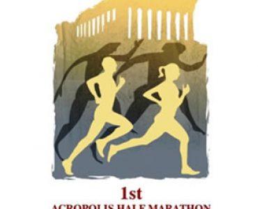 acropolis-halfmarathon.jpg