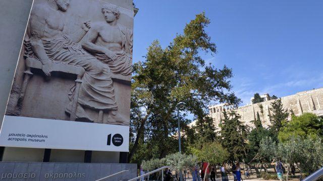 acropolis-museum-greecejapancom.jpg