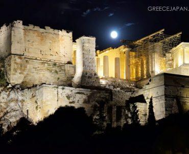 acropolis-panselinos1.jpg