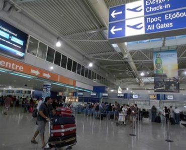 airport-greece.jpg