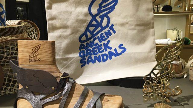 ancient-greek-sandals-2.jpg