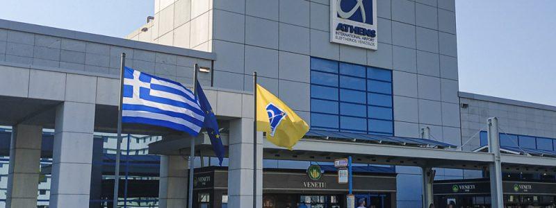 athens-international-airport.jpg