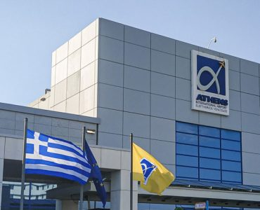 athens-international-airport-venizelos.jpg
