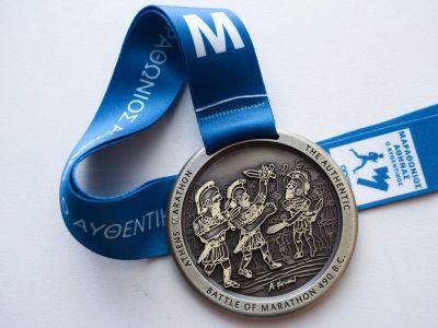 athens-marathon-medal-2.jpg
