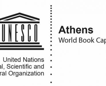 athens-world-book-capital-2018.jpg