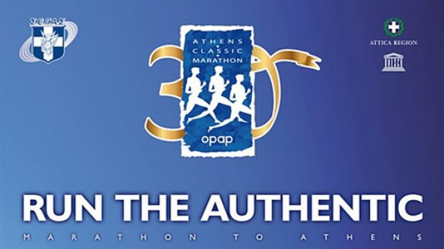 athens_classic_marathon.jpg