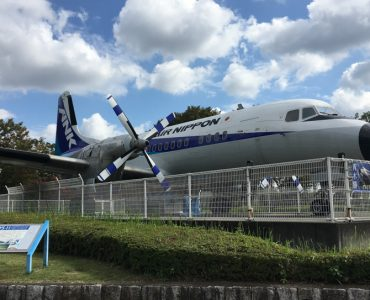 aviation-park-ys-11-2.jpg
