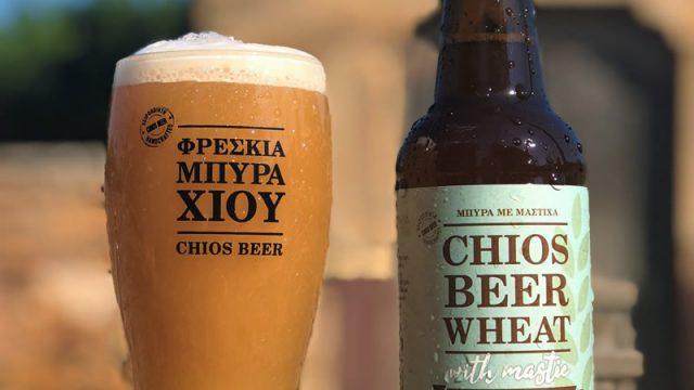 beer-mastiha.jpg