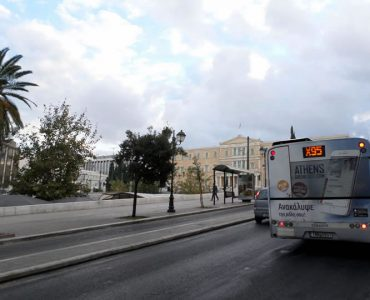 bus-syntagma.jpg