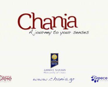 chania-campaign.jpg