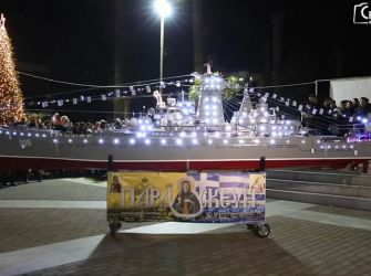 ギリシャ・ヒオス島の伝統行事「アヨバシリアティカ・カラバキア・ヒウ」2018年も開催(Video)