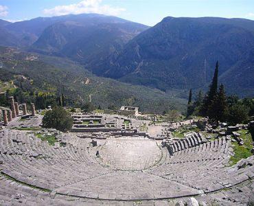 delphi-theatre.jpg