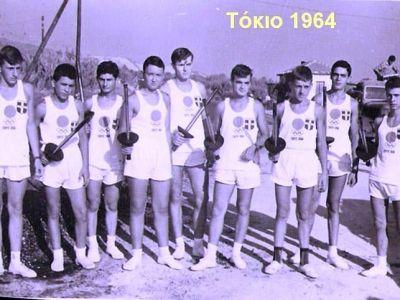 derbeni-tokyo1964.jpg