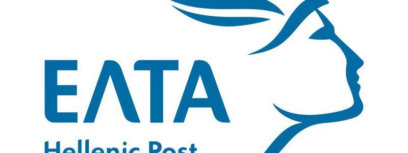 elta-hellenic-post.jpg