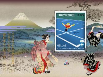 ギリシャ郵便、東京2020オリンピックの記念切手を発行(video)