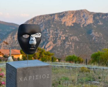 epitrepontes-delfoi-1.jpg