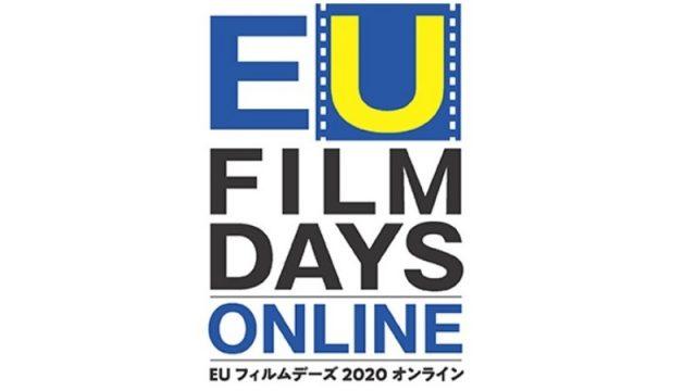 eufilmdays2020.jpg