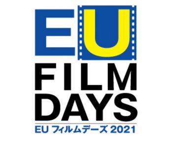 eufilmdays2021.jpg
