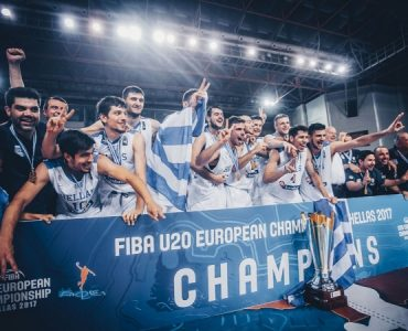 eurobascket17.jpg