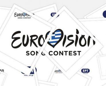 eurovision_greece2016.jpg