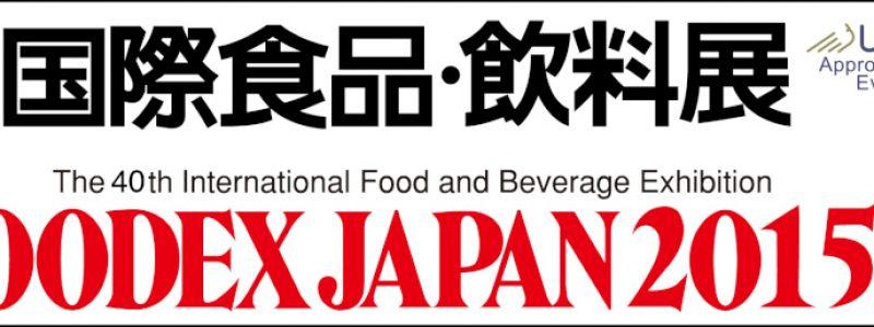 foodex2015logo_01.jpg