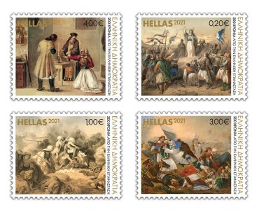 girisha-stamps-200years.jpg