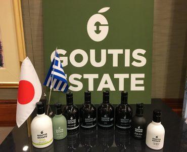 goutis-esate-tokyo-2.jpg