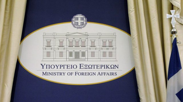 greece-ministry-of-foreign-affairs.jpg