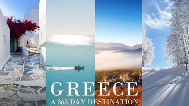 greece365.jpg
