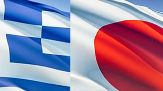 greecejapan-flags3.jpg