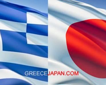greecejapancom-flags.jpg