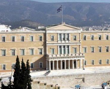greek-parliament.jpg