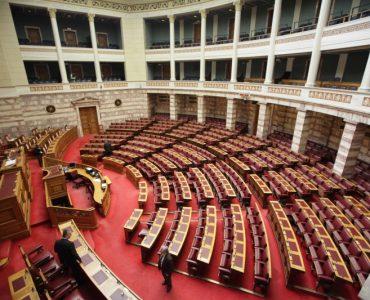greek_parliament.jpg