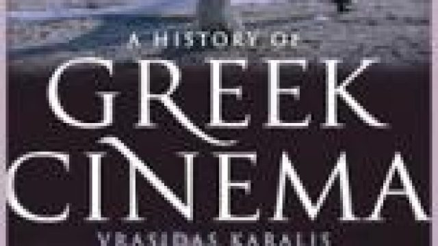 greekcinema.jpg