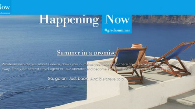 happening-now-greek-summer.jpg