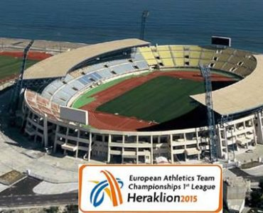 heraklion2015.jpg