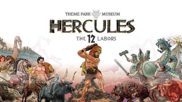 hercules-park-1.jpg