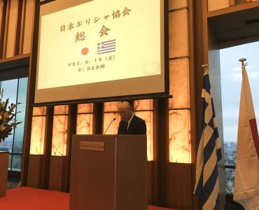 japan-greece-society-2018-2.jpg