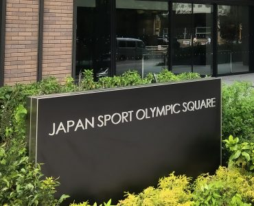 japan-sport-olympic-square-greecejapancom.jpg