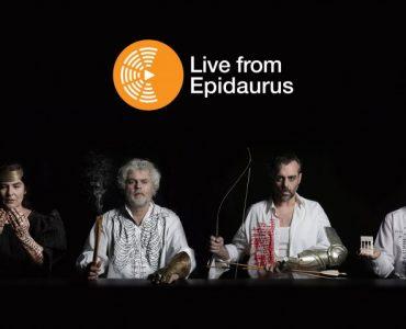 livefromepidaurus.jpg