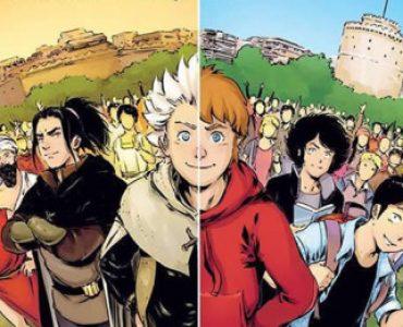 manga-thessaloniki-458x260.jpg