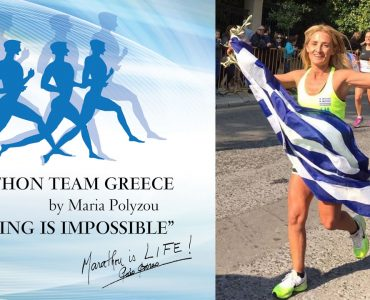 marathon-team-greece-maria-polyzou.jpg