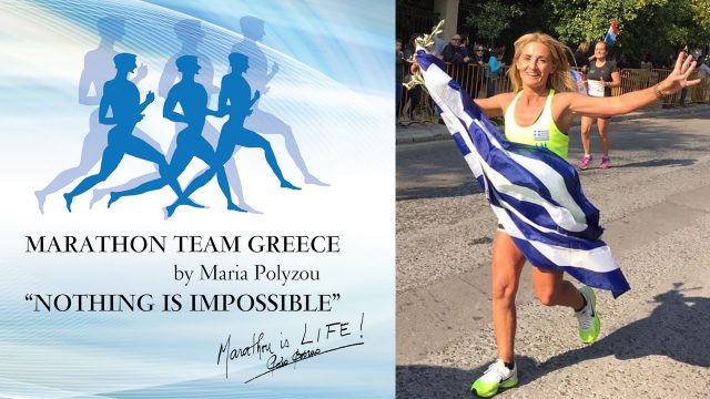 marathon-team-greece-maria-polyzou.jpg