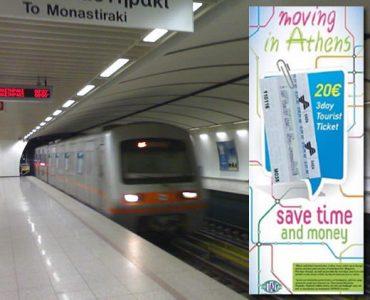 metro-athens1.jpg