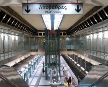 metro_skalopatia.jpg