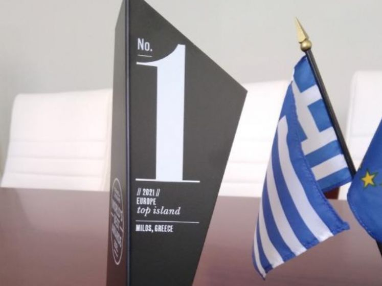 Travel+Leisure:2021年ワールドベストにギリシャのミロス島が選出