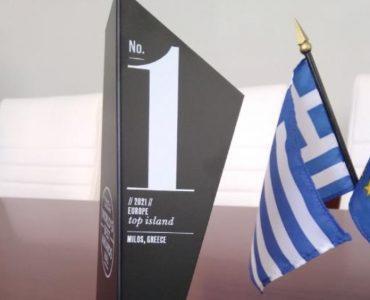 milos-award-1f.jpg