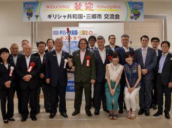 2020年東京五輪・ホストタウンの三郷市で聖火トーチ展開催式典(Photo)