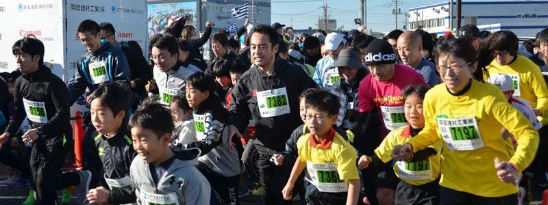 misato-halfmarathon-2019-1.jpg