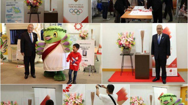 misato-olympic-torch.jpg